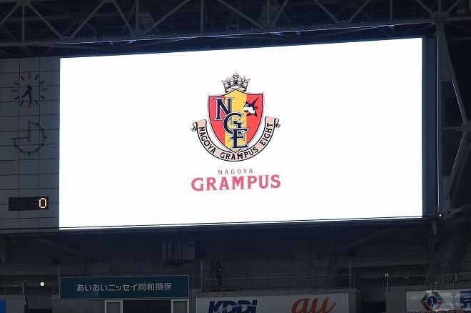 愛知県が「緊急事態宣言」を発令。名古屋はホームゲーム3試合を「予定通り開催する」