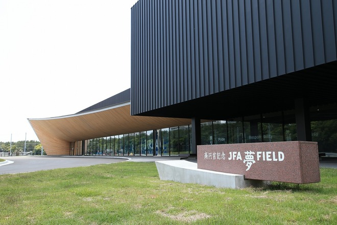 日本サッカーの一大拠点、『JFA夢フィールド』の内部が初公開! 総工費約42億円をかけて今年3月に完成