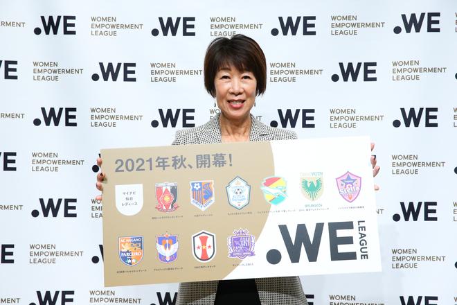 """女子プロリーグ「WEリーグ」の""""オリジナル11""""が決まった経緯は?岡島チェアが説明"""