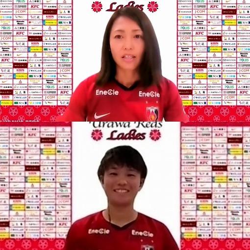 浦和レディースの安藤梢と南萌華が「WEリーグ」への想いを語る…ふたりに共通する「魅せる」意識