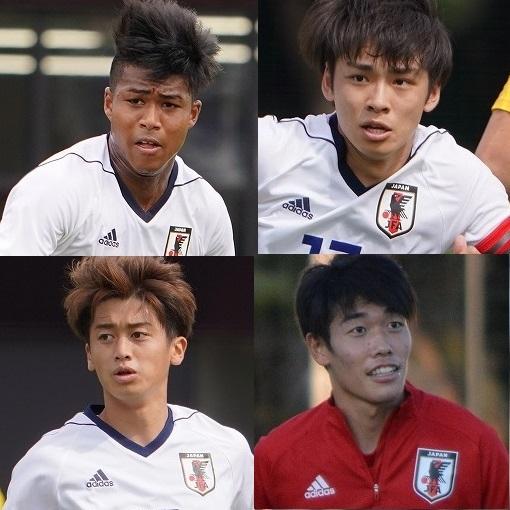 久保世代のアタッカーがJで台頭! U-19日本代表の熾烈なFWレギュラー争いが面白い