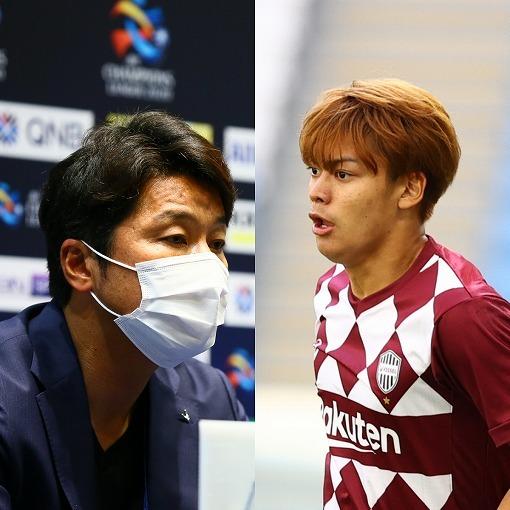 【神戸】三浦監督が語った19歳の生え抜きFW小田裕太郎への期待「ACLで起用することによって」