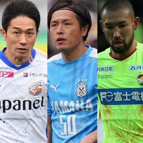 【播戸竜二のJ2順位予想】継続性とカリスマのある磐田を1位予想!昇格争いに絡んでくる4チームは…