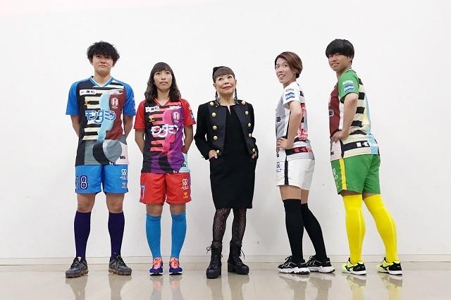 INAC神戸、コシノヒロコデザインのユニフォームを発表!「世界が驚くようなものをつくりたかった」