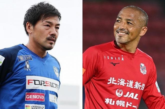 「天才ツーショット」松井大輔が小野伸二との再会を報告!「サッカーの話が面白かったです。内容は秘密」