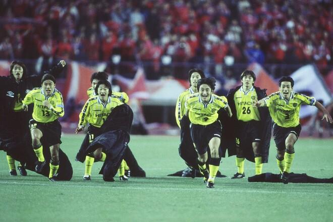【リーグカップ決勝・名勝負3選】成長途上のクラブが強豪を倒す。「下剋上」こそが醍醐味だ!