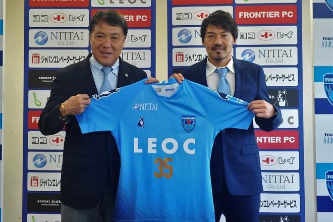 """横浜FCに名手・松井大輔が加入。記者会見で語った""""カズの存在""""とチームの魅力"""