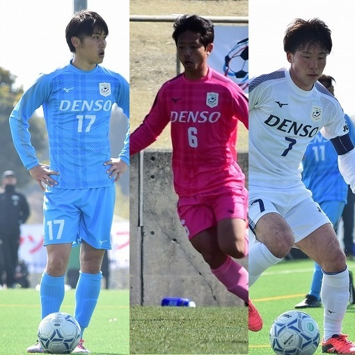 Jリーグスカウトも注目!! 東京五輪に推薦したい大学生プレーヤー11選