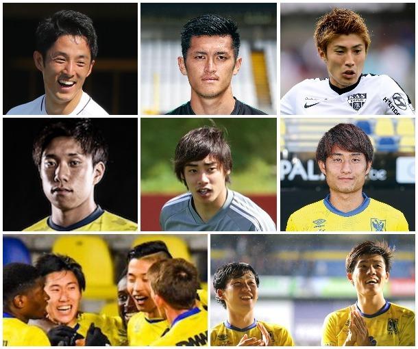 """「彼らは必ず進化する」 かつて名古屋を率いた名将がベルギーでプレーする日本人選手の力量に""""太鼓判"""""""