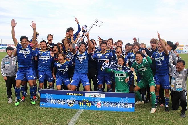 「僕が夢を語ったら…」岡田武史氏がオーナーを務めるFC今治がJ3参入へ!