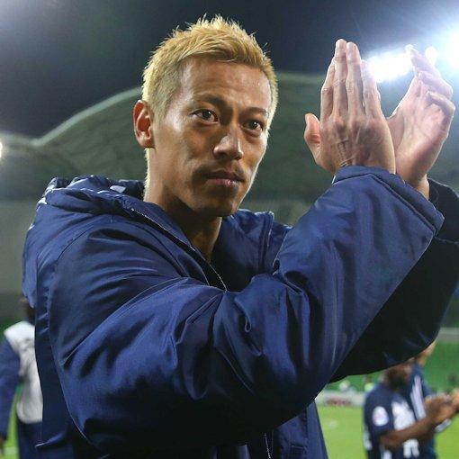 本田圭佑がボタフォゴ移籍で合意!「#本田さんボタフォゴに来て」が現実に?