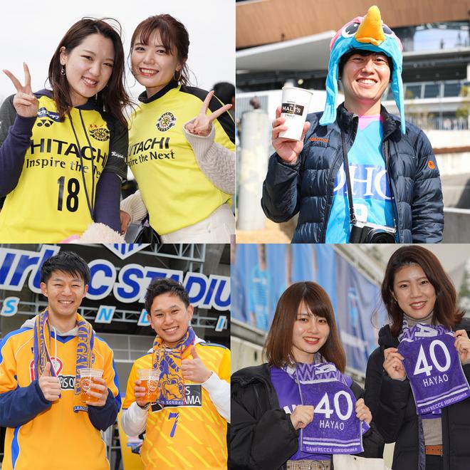 【毎節恒例】「突撃SDカメラマン」J1&J2第1節、ルヴァン杯を盛り上げたサポーター特集!