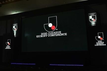 「Jリーグの再開に一歩前進」コロナ会議で専門家が新たな提言!無観客試合は「流行時」から「当面の間」に変更