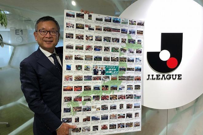 Jリーグが明治安田生命と「特別協賛」契約に合意!「私自身も大きなファイトを頂いた」村井チェアマンは地域還元を表明