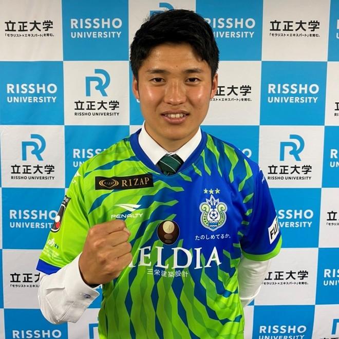 【湘南】立正大・平松昇の来季加入内定が決定。「感謝の気持ちを体現していきます」