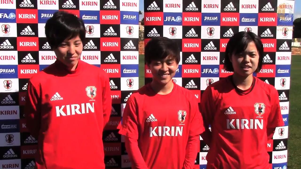 「パスの出し手へのサポートを増やし、ボールを回したい」なでしこジャパン 北川選手、籾木選手、長谷川選手コメント動画