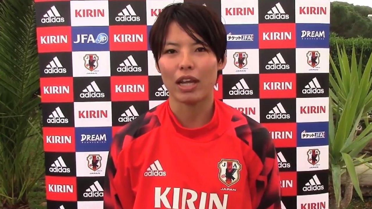 「自分が持っている経験から伝えられることがある」なでしこジャパン 熊谷選手コメント動画