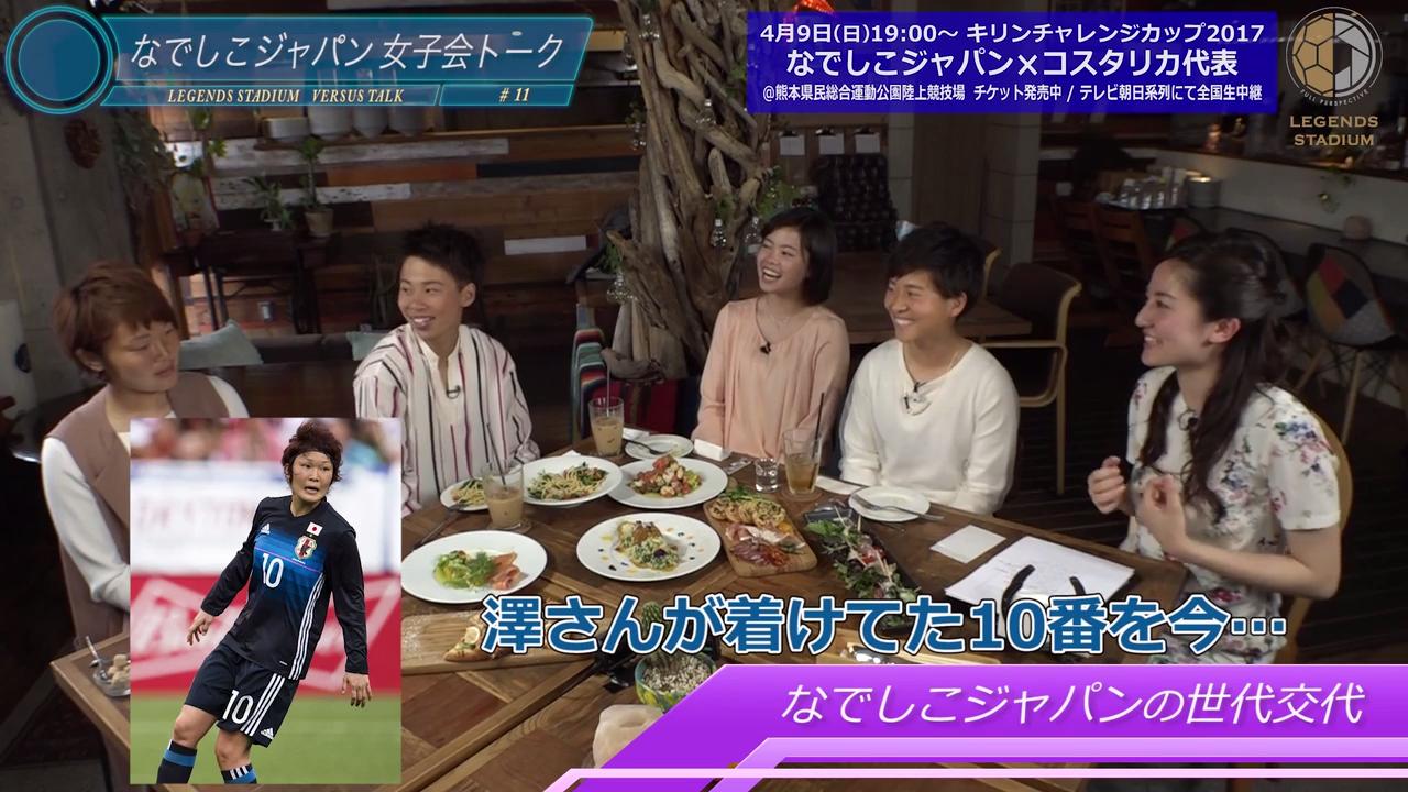 なでしこの4人にとって佐々木前監督と高倉監督、そしてチームメイトはどんな存在?
