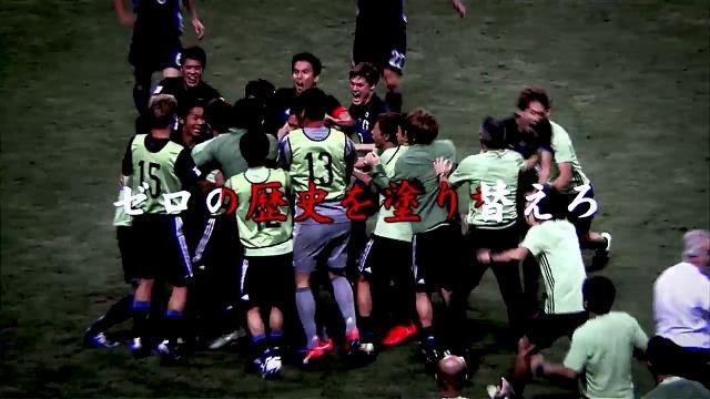 ハリルホジッチ率いるサッカー日本代表は歴史を塗り替えられるのか 〜データで見るアジア最終予選〜