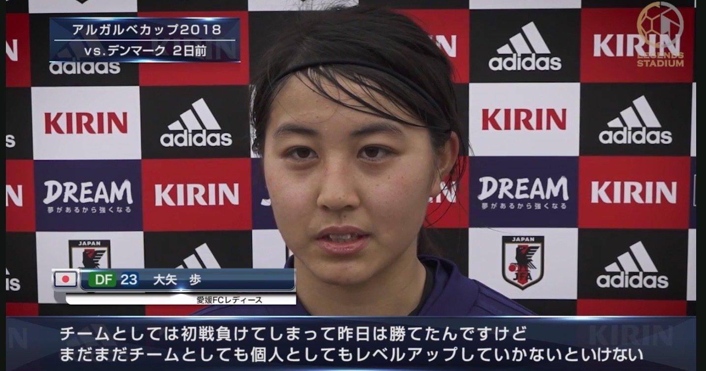 再び欧州の強豪と試合に備えるなでしこジャパン「レベルアップしていかないと生き残っていけない」