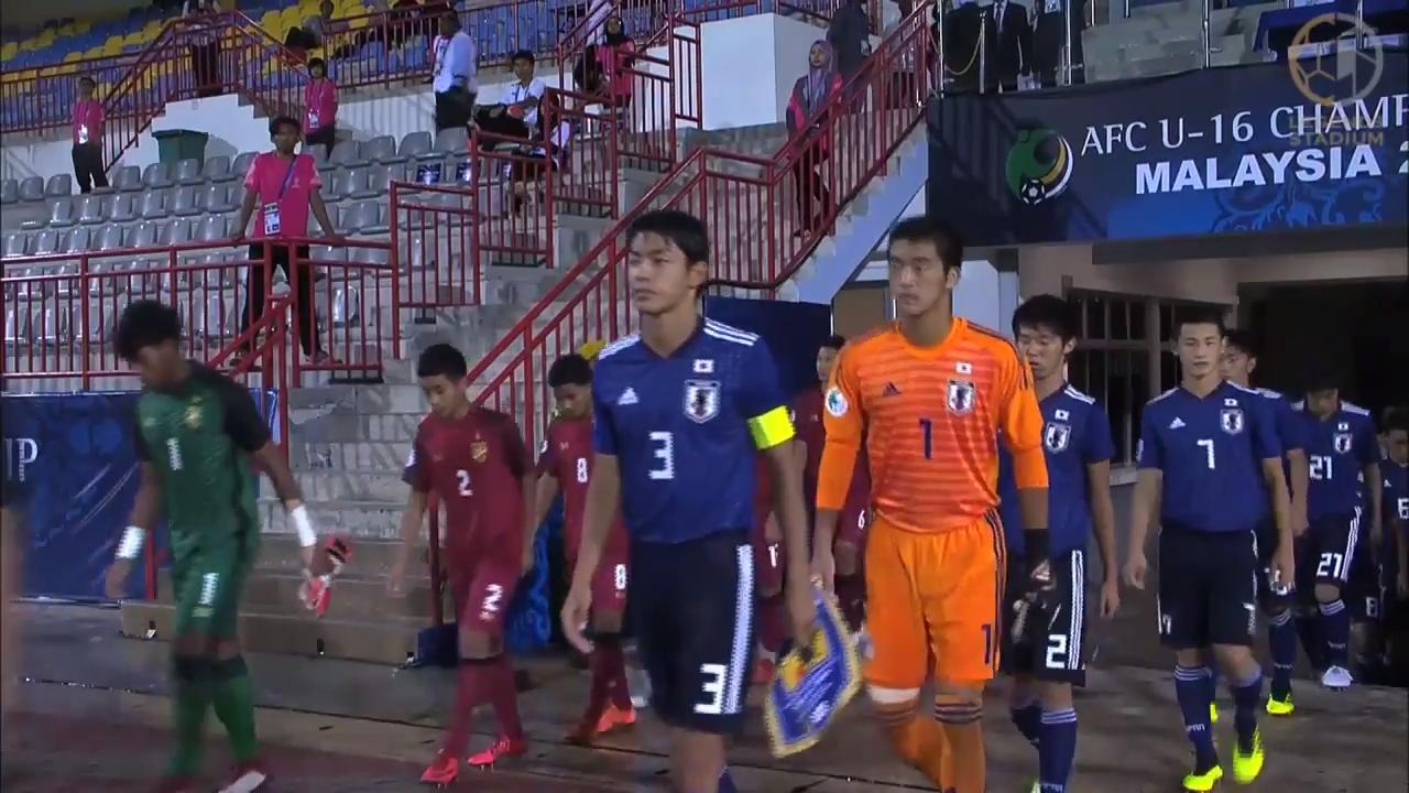 タイに先制を許すも5得点で逆転勝利!U-16日本代表アジア制覇へまずは1勝