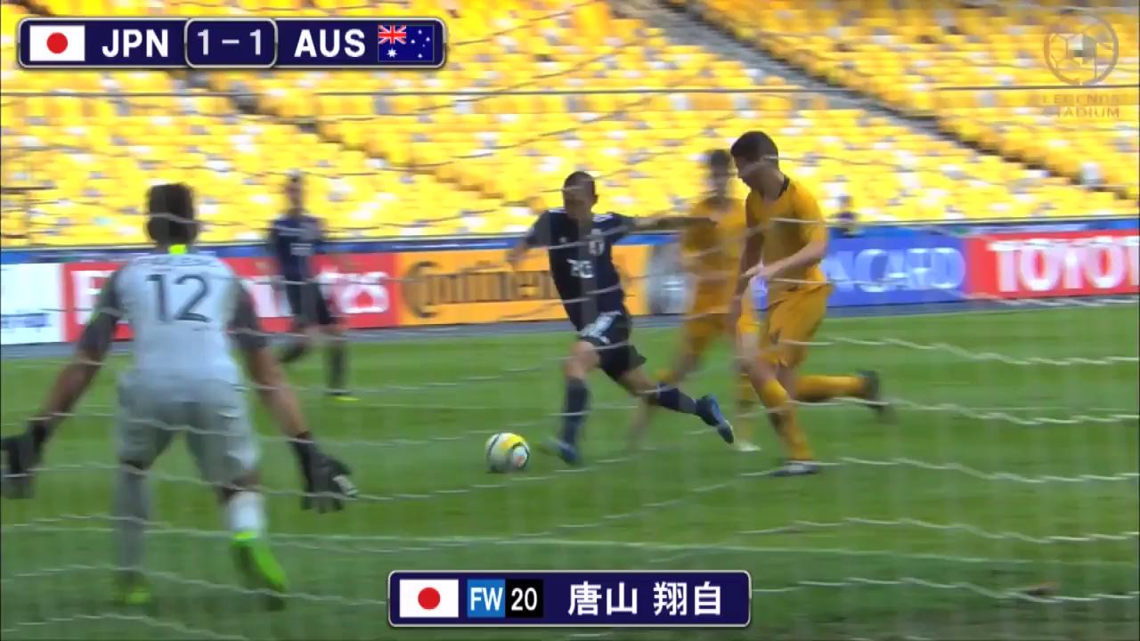U-16日本代表、豪州に逆転勝利でアジアチャンピオンまであと一勝