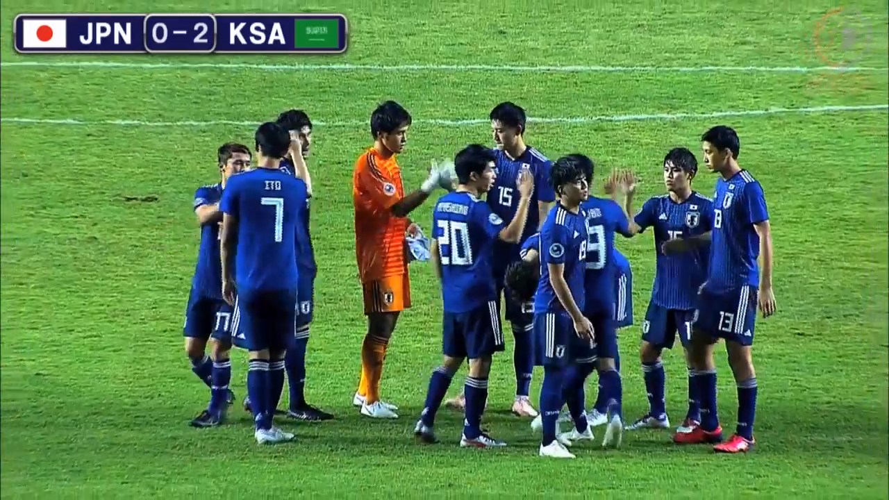 U-19日本代表、サウジに0-2で準決勝敗退...雪辱は来年5月のポーランドで