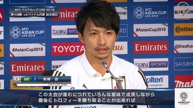 柴崎岳「チームとしてまだまだ未完成な部分があるのは我々も重々承知している」
