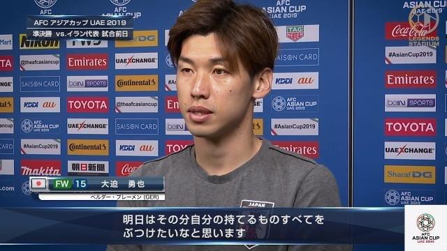 大迫勇也「前線の選手が球際で勝てればチャンスは増えるし、確実に点は取れる」