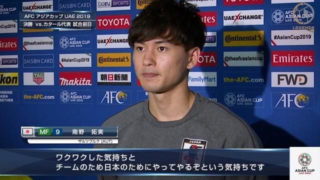 南野拓実「チームのため、日本のためにやってやるぞという気持ち」