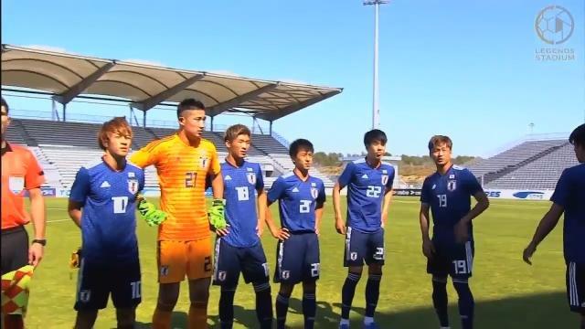U-22日本代表、ポルトガルに惜敗するもグループステージ首位突破決まる