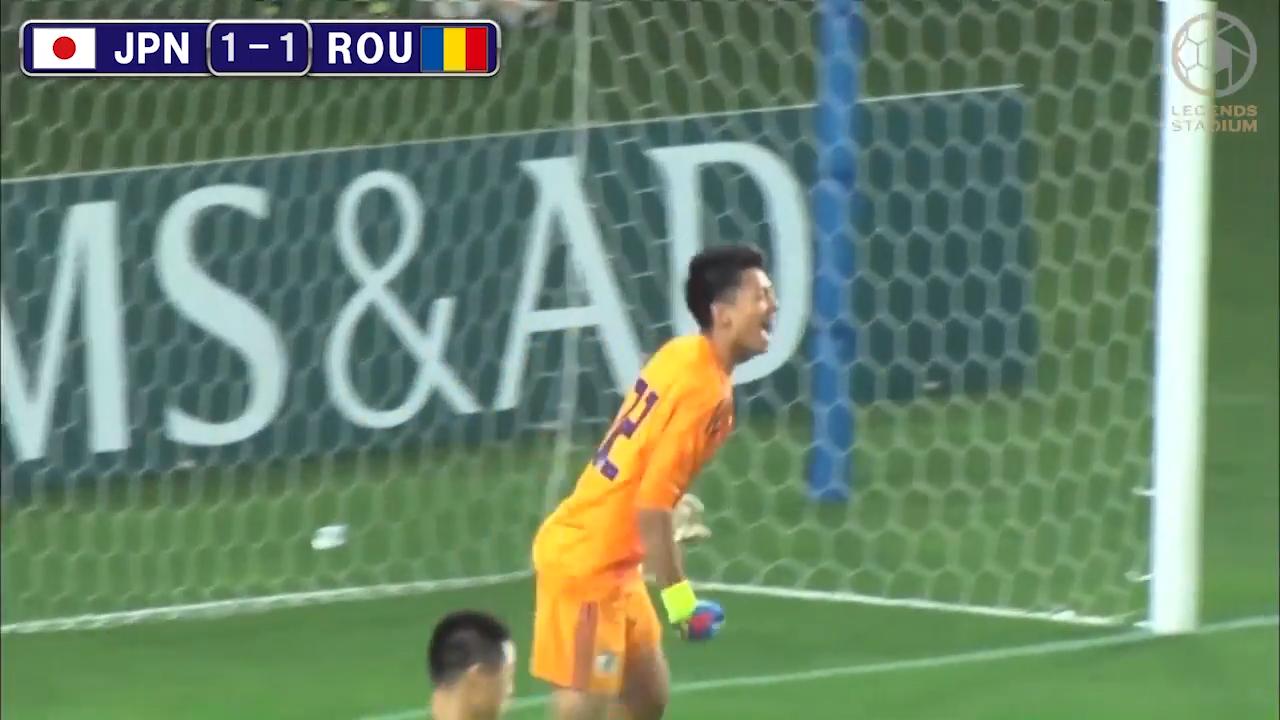 U-16日本代表が東欧の古豪ルーマニアと激しい鍔競り合いの末、PK戦で勝利