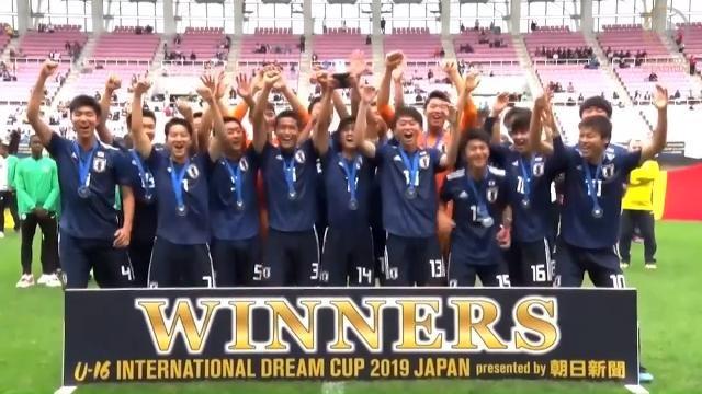 U-16日本代表がゴールラッシュ!5−0でメキシコを下し優勝決める