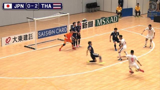 フットサル日本代表、強豪タイに惜敗。攻撃に課題残す