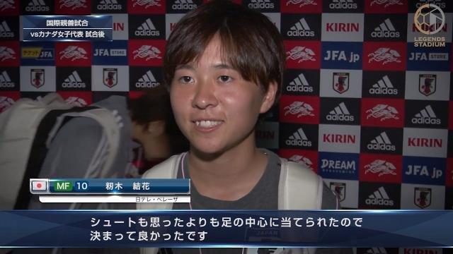 MF 籾木結花「ラグビー日本代表のように、自分たちも人の心を動かすようなプレーをしなければいけない」