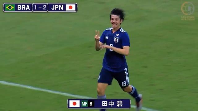 田中碧、中山雄太のミドル炸裂!U-22日本代表がタレント揃うブラジルに3−2の逆転勝利!