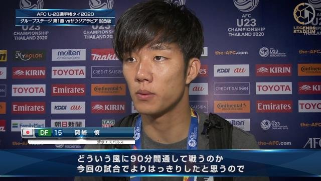 DF岡崎慎「自分達の準備不足。どうやって90分戦うのか、今回の試合ではっきりした」