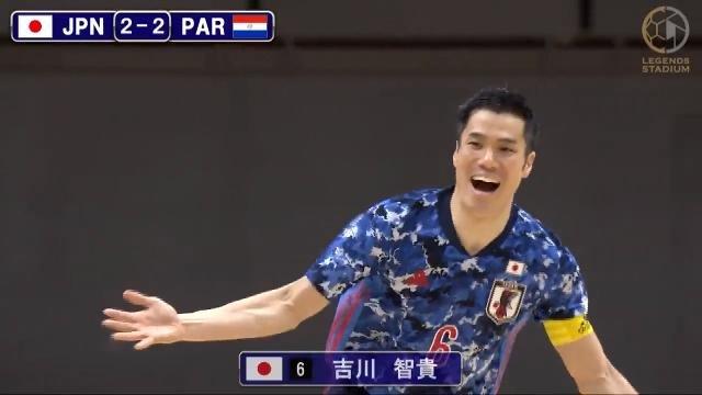新型コロナに翻弄されるフットサル日本代表、格上パラグアイに惜敗