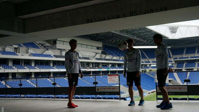 「新黄金世代」が未来への扉を開く。U-20日本代表を支えるG大阪三人衆