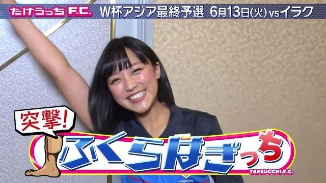 あの日本代表選手も追い込む竹内アナの切れ味を見よ