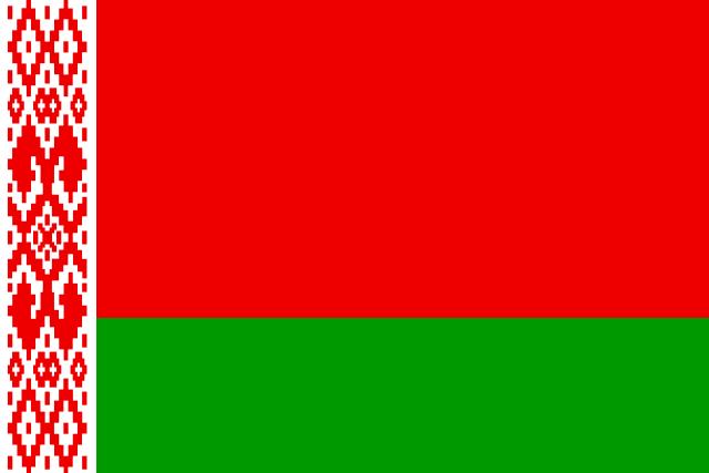 ベラルーシ