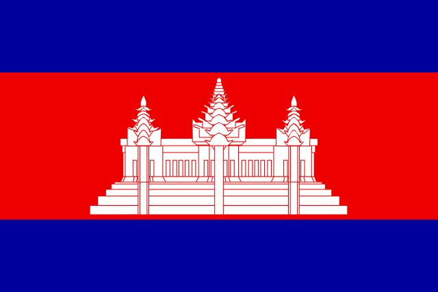 カンボジア