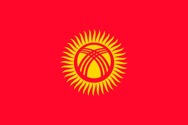 キルギスタン