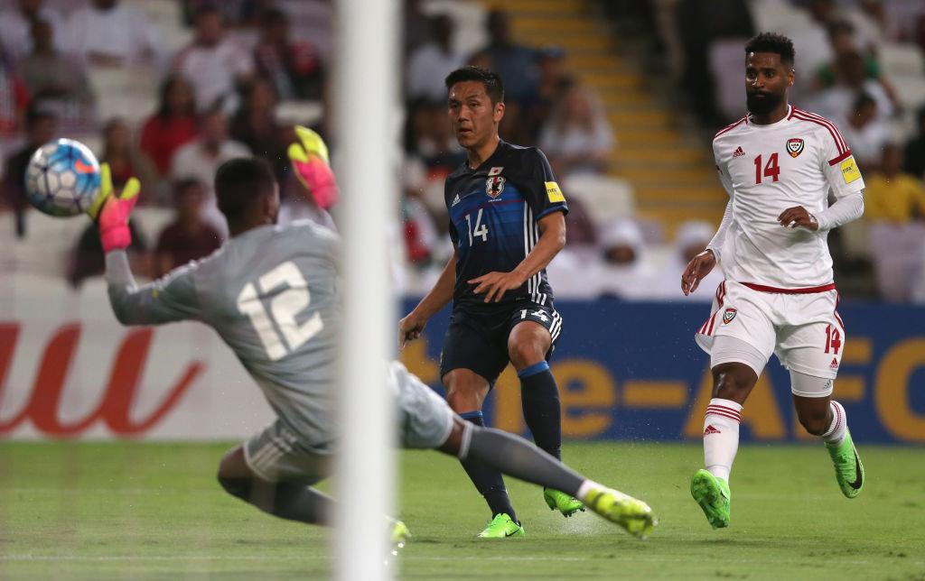UAE vs 日本 ハイライト