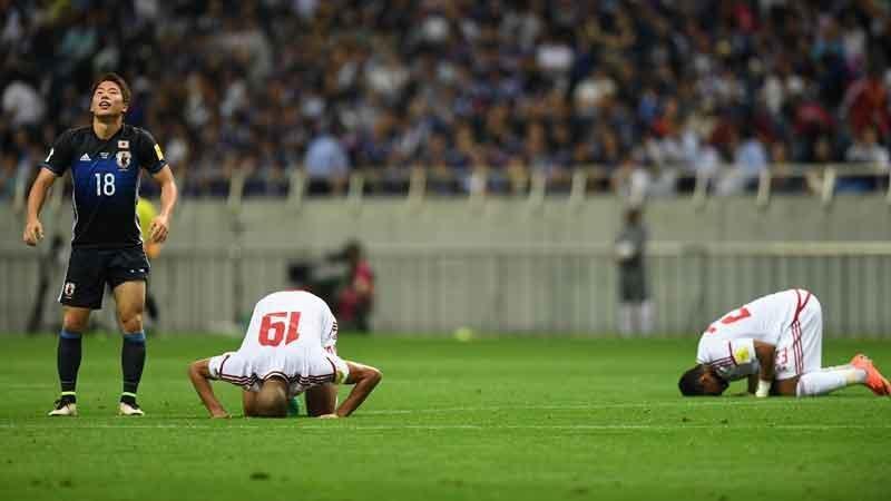 日本 vs UAE ハイライト